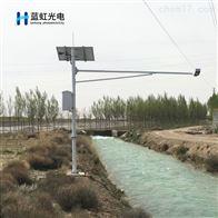 LH-SW3流量在线监测系统