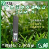 LAM-B植物活体叶面积测定仪