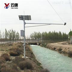 YT-LS雷达流速监测系统