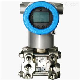 KY300DP-3051智能差压变送器