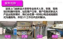电镀烤箱工厂直订电镀产品除氢恒温烤箱
