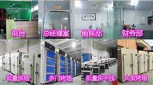 电子烤箱厂家专业生产电子节能烤箱