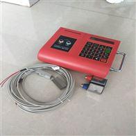 卢经理13012155319便携式超声波流量计厂家;使用方式