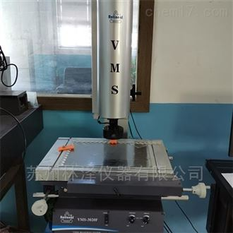 VMS-3020F萬濠影像儀(增強型)
