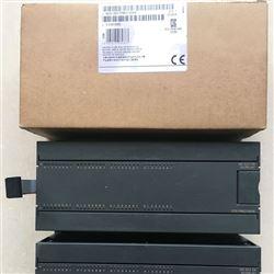 6ES7 223-1PM22-0XA8西门子S7-200 EM223 32入24VDC/32出 继电器