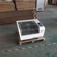 KQSN-YY-500L供应微生物厌氧培养箱厂家