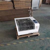 厂家批发液晶屏电热培养箱