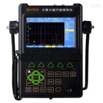 HUT610超声波探伤仪