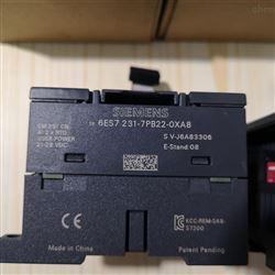 6ES7 231-7PB22-0XA8西门子S7-200 CN模拟输入EM 231模块