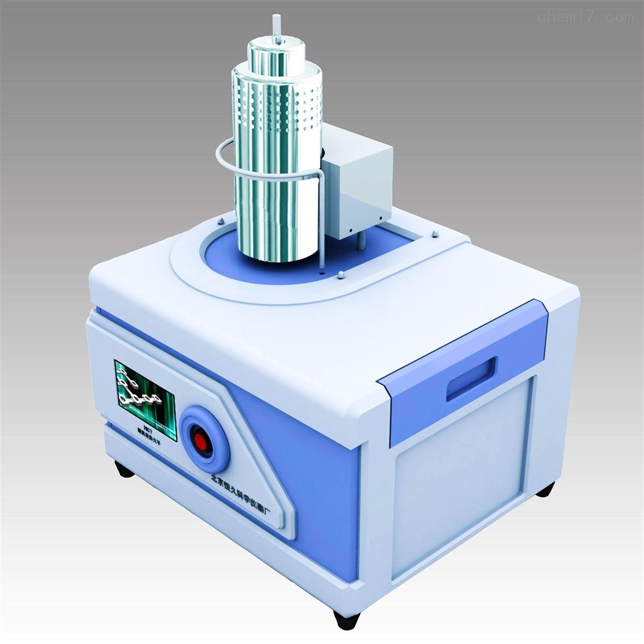 微機熱天平(熱重分析儀)