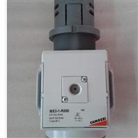 MX3-1-R402,康茂勝CAMOZZI減壓器供應