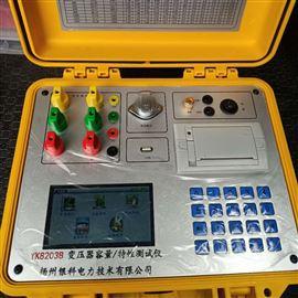 YK8203B电力变压器容量测试