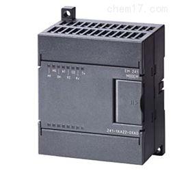 6ES7 241-1AA22-0XA0西门子S7-200CN EM241 调制解调器模块