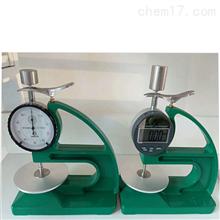 HD-6防水卷材测厚仪