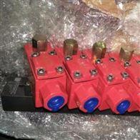 30111带汇流板的电磁阀rotex