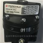美国FAIRCHLD气动增压器原装正品