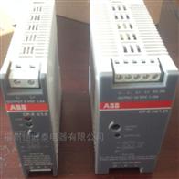CP-E24/5.0ABB开关电源CP-E24/10.0