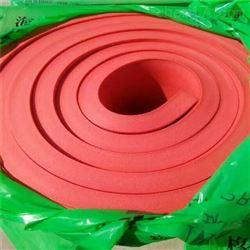 b1级阻燃隔热橡塑海绵板