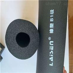 橡塑管 橡塑海绵管
