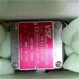 原装VSE威仕流量计VS2GPO12V12A11/X-24