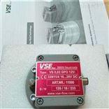 现货原装VSE威仕流量计VS1 GPO54V 32N11/4