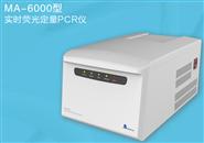 核酸检测PCR实验室设备厂家价格
