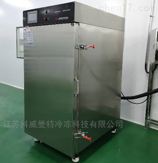 国产液氮速冻机
