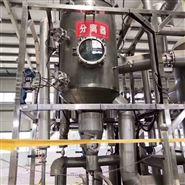 出售硫酸铵二手废水蒸发器