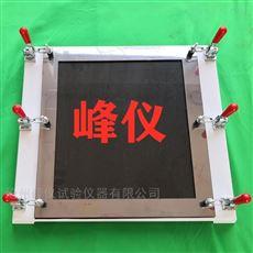 建筑防水涂料涂膜模具