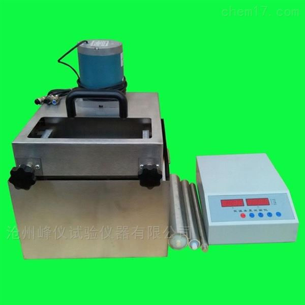 自动低温柔度试验仪