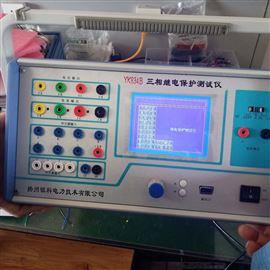 YK866A六相继电保护测试仪厂价销售