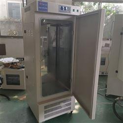 MGC-300河北  MGC光照培养箱