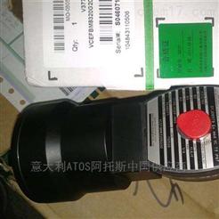 VCEFCM8210G002阿斯卡,ASCO电磁阀安装要点