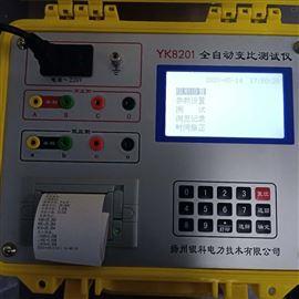 YK8201D变压器变比仪试验标准