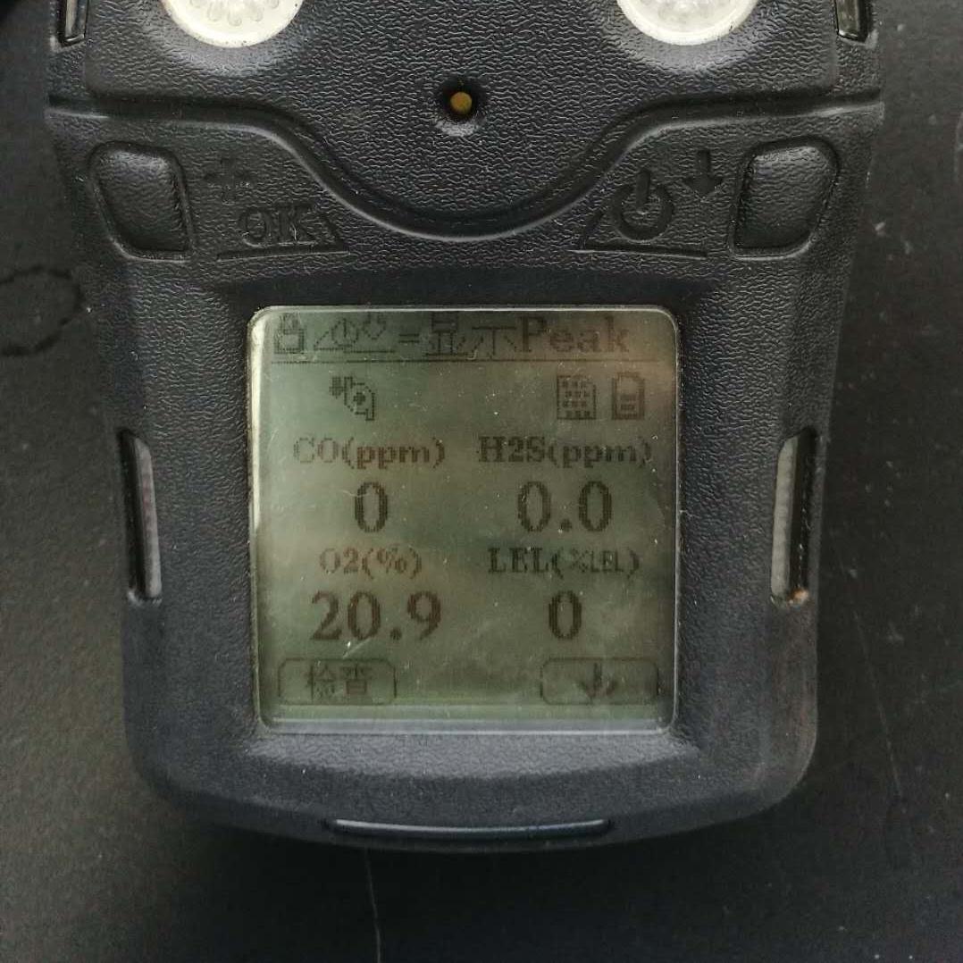 四合一气体检测