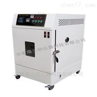 -RLH-150-換氣老化試驗箱