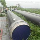 DN150高密度聚乙烯外護層直埋保溫管供給商
