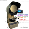 JT12A-B新天投影仪,尺寸检测仪