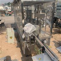 多种处理制药厂六泵液体灌装压盖一体机