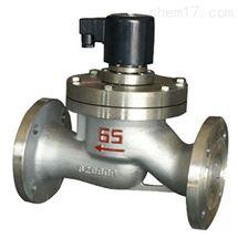 ZCZP蒸汽电磁阀品牌厂家