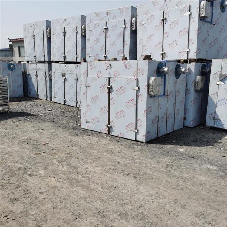 长期回收二手制药厂96盘热风循环烘箱