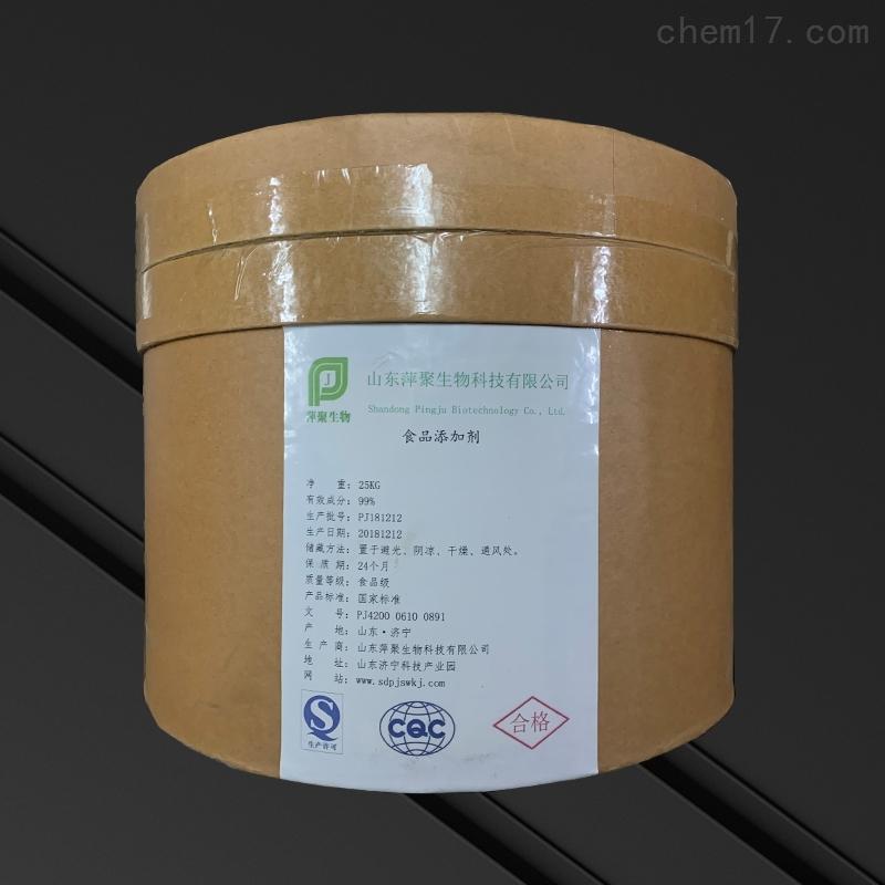 鱼胶原蛋白粉生产厂家