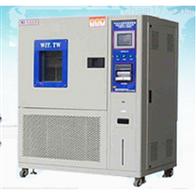 冲量特卖现货-40到150度150L恒温恒湿测试箱