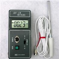 数字风速仪QDF—6