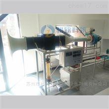 GZN006  II 型空气加热器性能测试实验台