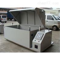 复合交变盐雾腐蚀试验箱满足标准及售后服务