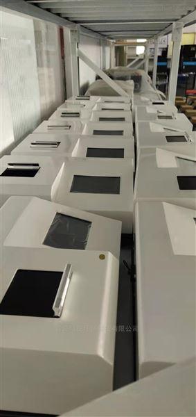 李工教您掌握使用多参数水质检测仪操作步骤