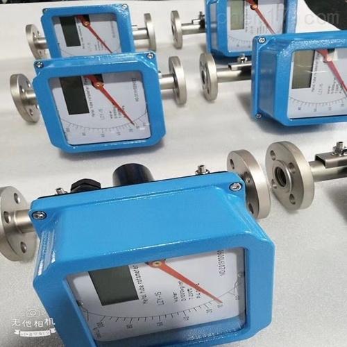 北京LZZ金属管浮子流量计