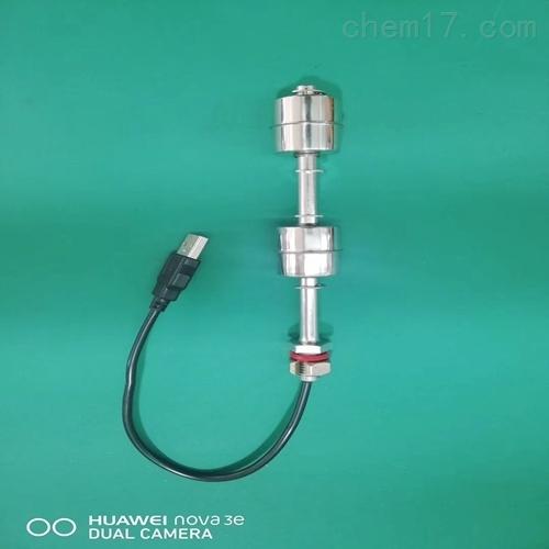 小型防腐式浮球液位开关