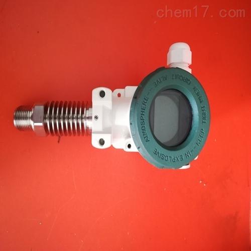 JC-880H国产高温型压力变送器